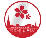 Deputy Consul General of Japan to speak at Marshall Jan. 31
