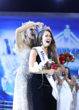 Cara Mund Becomes First North Dakota Miss America