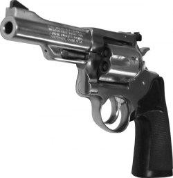 Police Seeking Gun Violence Grant