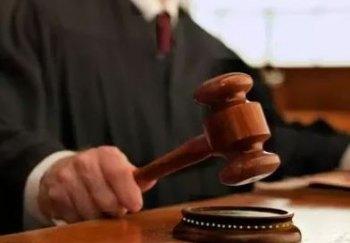West Virginia Justice Gets Probation for Fraud