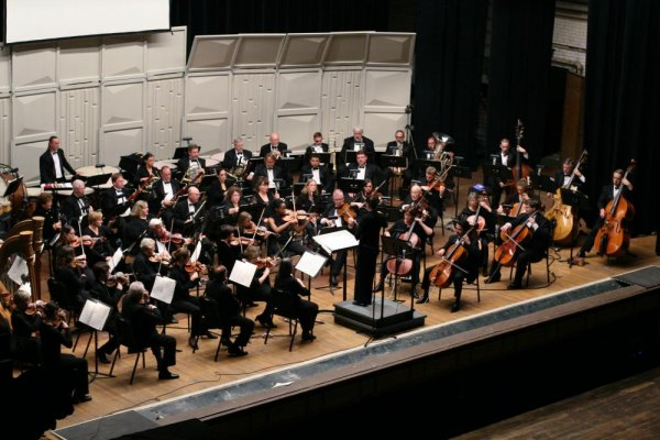 The Huntington Symphony Orchestra